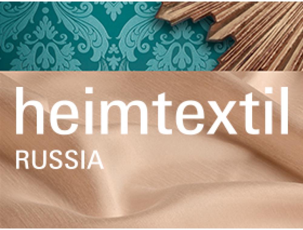 Heimtextil Russia 2017