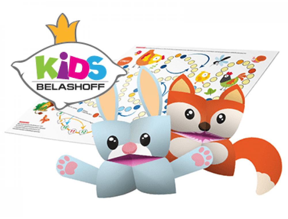 В каждой упаковке BELASHOFF KIDS игра