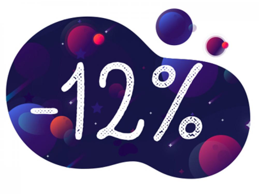 В честь Дня космонавтики — праздничная распродажа!