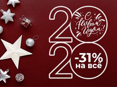 Новогодние подарки 2020 вместе с BELASHOFF