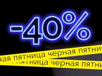 Срочная Новость! В интернет-магазине BELASHOFF ЧП
