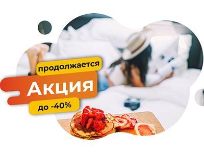 До конца лета скидки до -40% на подушки и одеяла ТМ BELASHOFF