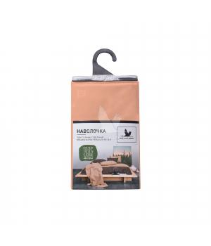 Наволочка 50x70 персиковый